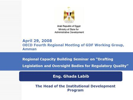 April 29, 2008 OECD Fourth Regional Meeting of GDF Working Group, Amman Regional Capacity Building Seminar on Drafting Legislation and Oversight Bodies.