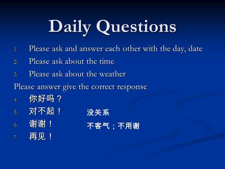 Daily Questions 1. Please ask and answer each other with the day, date 2. Please ask about the time 3. Please ask about the weather Please answer give.
