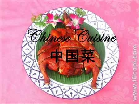 Chinese Cuisine. Chinese Culinary Culture China has a civilized history of 5,000 years and Chinese cuisine has evolved over time. Its culinary techniques,