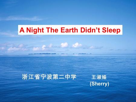 (Sherry) A Night The Earth Didnt Sleep. earthquake crack lie in ruins rescue... destroy useless survivor shelter.