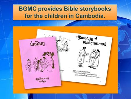 BGMC provides Bible storybooks for the children in Cambodia.