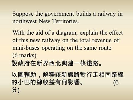 Suppose the government builds a railway in northwest New Territories.