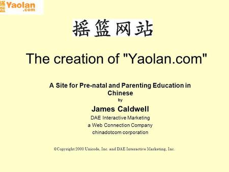 The creation of Yaolan.com A Site for Pre-natal and Parenting Education in Chinese by James Caldwell DAE Interactive Marketing a Web Connection Company.
