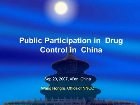 Public Participation in Drug Control in China Sep 20, 2007, Xian, China Wang Hongru, Office of NNCC.