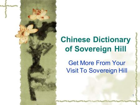 Chinese Dictionary of Sovereign Hill Get More From Your Visit To Sovereign Hill 1.