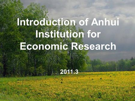 Introduction of Anhui Institution for Economic Research 2011.3.