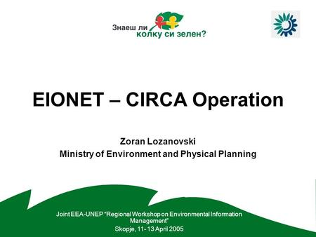 EIONET – CIRCA Operation Zoran Lozanovski Ministry of Environment and Physical Planning Joint EEA-UNEP Regional Workshop on Environmental Information Management.