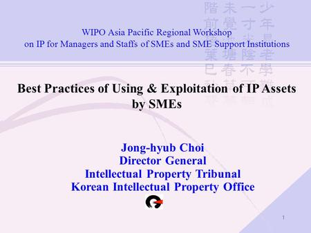 1 WIPO Asia Pacific Regional Workshop on IP for Managers and Staffs of SMEs and SME Support Institutions Best Practices of Using & Exploitation of IP Assets.