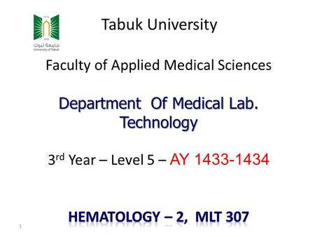 Tabuk University Faculty of Applied Medical Sciences