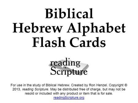 Berachah Bible Institute Hebrew Grammar I - ppt download