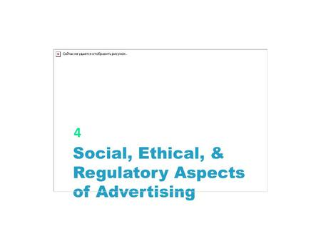 Social, Ethical, & Regulatory Aspects of Advertising 4.