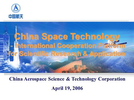 China Space Technology
