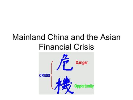 Mainland China and the Asian Financial Crisis. Asian Financial Crisis of 1997 Thai currency lost half its value in 6 months replicated in Malaysia, South.