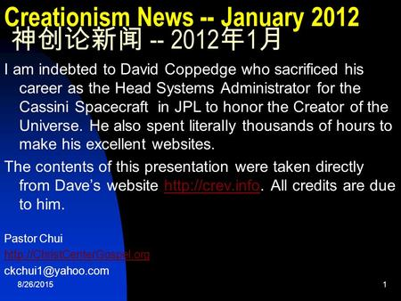 8/26/20151 Creationism News -- January 2012 神创论新闻 -- 2012 年 1 月 I am indebted to David Coppedge who sacrificed his career as the Head Systems Administrator.
