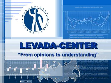"LEVADA-CENTERLEVADA-CENTER ""From opinions to understanding"" LEVADA-CENTERLEVADA-CENTER."