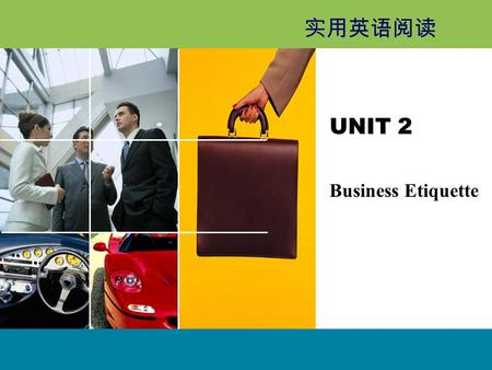 LOGO 实用英语阅读 UNIT 2 <strong>Business</strong> <strong>Etiquette</strong>. Text B 41 Text A 2 Reading Skills 11 Fast Reading 3 Contents Practical Reading 5 words.