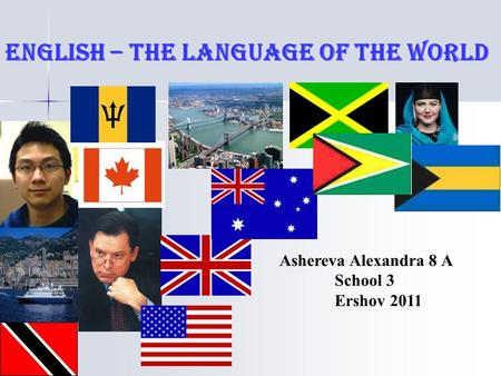 English – the language of the world Ashereva Alexandra 8 А School 3 Ershov 2011.