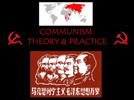 communism paper philosophy term While communism is a system based around a theory of economic equality and advocates for a classless society, fascism is a nationalistic, top-down system with rigid class roles that is ruled by an all-powerful dictator both communism and fascism originated in europe and gained popularity in the.