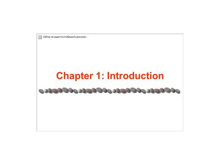 Chapter 1: Introduction. 1.2AE4B33OSS Silberschatz, Galvin and Gagne ©2005 The textbook Operating System Concepts, 7th Edition Abraham Silberschatz, Yale.