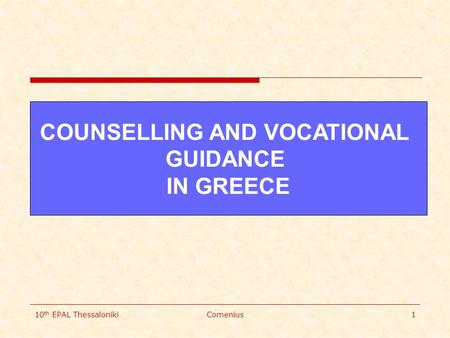 10 th EPAL ThessalonikiComenius1 COUNSELLING AND VOCATIONAL GUIDANCE IN GREECE.