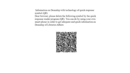 Information on Deanship with technology of quick response symbol (QR) Dear browser, please delete the following symbol by the quick response reader program.