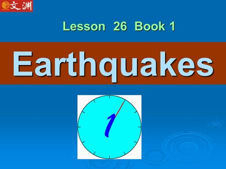 Earthquakes Lesson 26 Book 1 NATURAL DISASTER strong wind hard rain heavy snow f l o o d.