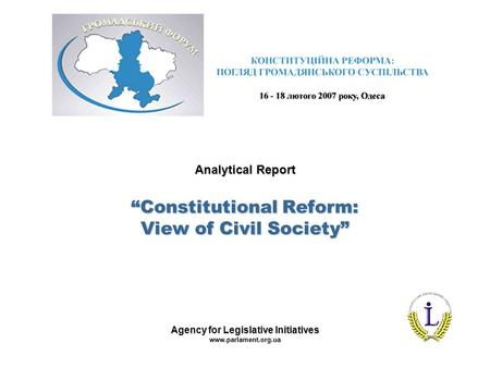 "Analytical Report ""Constitutional Reform: View of Civil Society"" Agency for Legislative Initiatives www.parlament.org.ua."