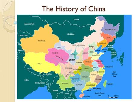 Geography Of China Ppt Video Online Download