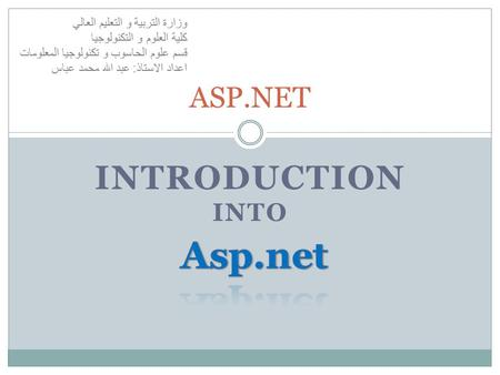 Ppt chapter 24 – case study: asp. Net and xml powerpoint.