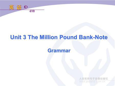 Unit 3 The Million Pound Bank-Note Grammar. Noun Clause objective clause and predicate clause.