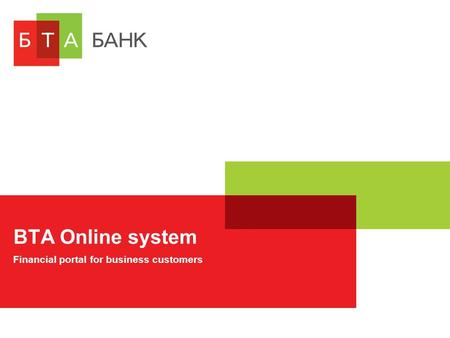 BTA <strong>Online</strong> <strong>system</strong> Financial portal for business customers.