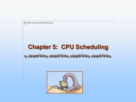 Chapter 5: CPU Scheduling. 5.2 Silberschatz, Galvin and Gagne ©2005 Operating System Concepts – 7 th Edition, Feb 2, 2005 Basic Concepts Maximum CPU utilization.