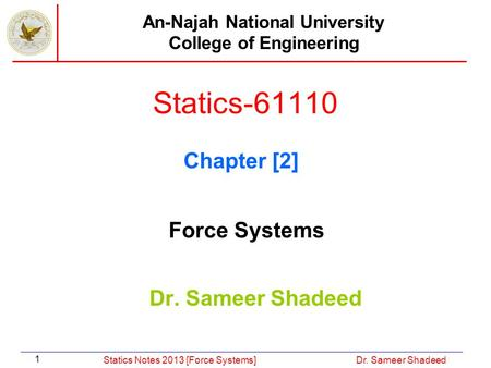 An-Najah National University College of Engineering