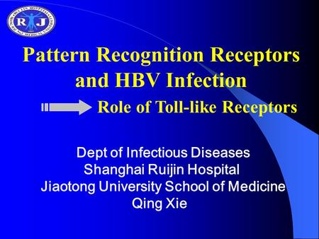 Pattern Recognition Receptors and HBV Infection