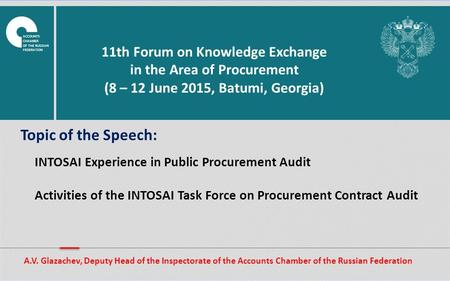 A.V. Glazachev, Deputy Head of the Inspectorate of the Accounts Chamber of the Russian Federation INTOSAI Experience in Public Procurement Audit Activities.