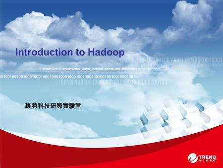 Introduction to Hadoop 趨勢科技研發實驗室. Copyright 2009 - Trend Micro Inc. Outline Introduction to Hadoop project HDFS (Hadoop Distributed File System) overview.