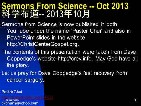 "9/18/20151 Sermons From Science -- Oct 2013 科学布道 -- 2013 年 10 月 Sermons from Science is now published in both YouTube under the name ""Pastor Chui"" and."