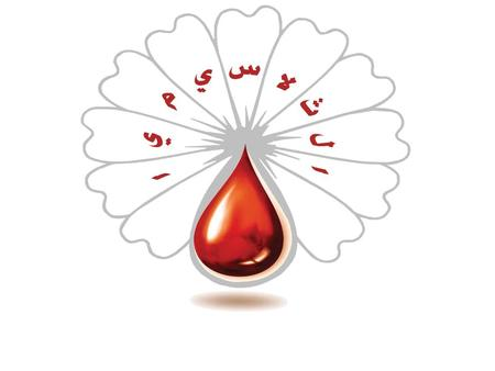What Is Thalassemia? Thalassemia is a group of inherited disorders of hemoglobin synthesis characterized by a reduced or absent output of one or more of.