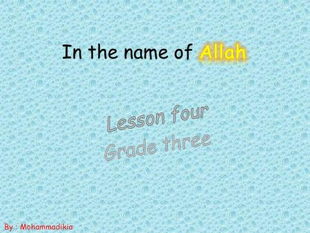 Lesson four Grade three