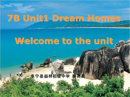 7B Unit1 Dream Homes Welcome to the unit 阜宁县益林初级中学 裴奕奕.