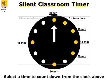 silent classroom timer select a time to count down from the clock above 60 min 45
