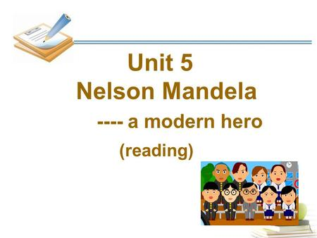 Unit 5 Nelson Mandela ---- a modern hero (reading)