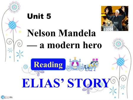Unit 5 Nelson Mandela — a modern hero Reading ELIAS' STORY.