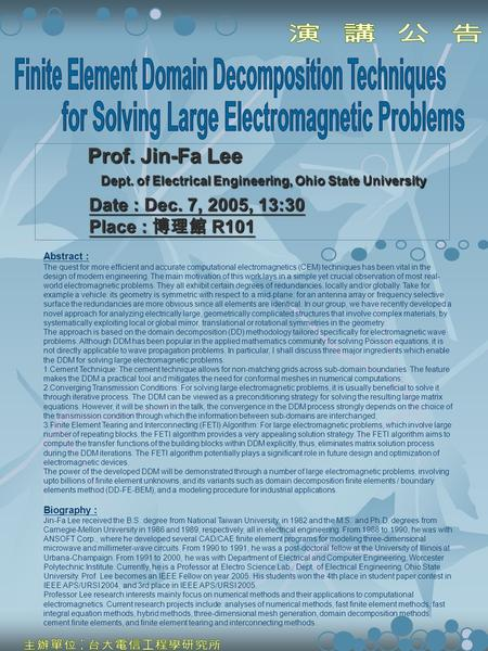 Modern Graduate Electromagnetics Education—A New Perspective