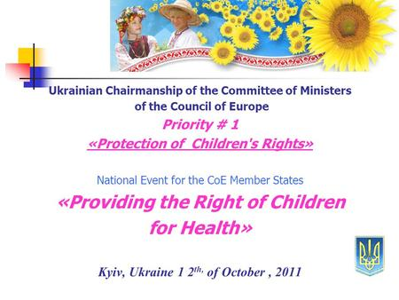 Ukrainian Chairmanship of the Committee of Ministers of the Council of Europe Priority # 1 «Protection of Children's Rights» National Event for the CoE.