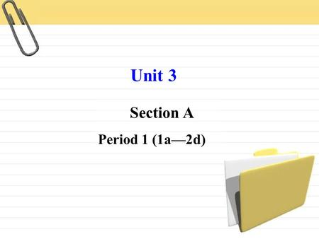 Section A Period 1 (1a—2d) Unit 3. a pencil a pena book a schoolbaga dictionary What's this? an eraser It's a pencil.