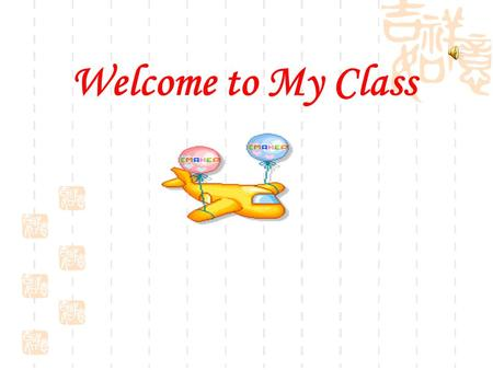 Welcome to My Class. Puyang Luo yang China Round-the-world Tour.