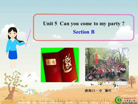 Unit 5 Can you come to my party ? Section B 通海口一中 谢红.