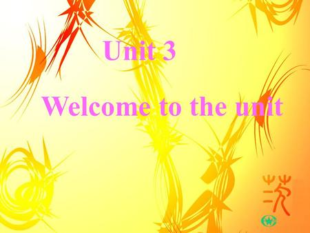 Unit 3 Welcome to the unit. 1.What's the date today? Is it a special day? 2. What festivals are there in this month?