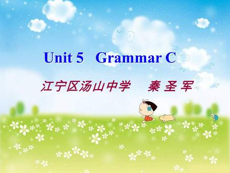Unit 5 Grammar C 江宁区汤山中学 秦 圣 军. He has done such an important job that people must be grateful to him. 他已经做了一件重要的工作以致人们对他感激。 such---that 之间用名词或名词短语: such.